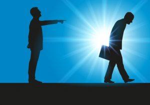 SANCTION DISCIPLINAIRE AU TRAVAIL A DIFFERENCIER DE LA MESURE DEFAVORABLE